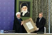 نشست اقتصادی سران قوای سه گانه - ۳ خرداد ۱۳۹۹