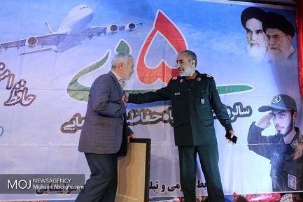 گرامیداشت سی و چهارمین سالروز تاسیس سپاه حفاظت هواپیمایی