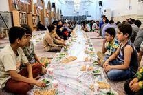 برگزاری مراسم افطاری ویژه کودکان کار در اصفهان