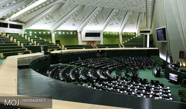 مشاجره لفظی دو نماینده هم استانی / توزیع فرم ثبت نام عضویت در فراکسیون مستقلین