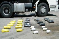 کشف بیش از 200 کیلوگرم تریاک از بار کامیون / دستگیری 2 نفر