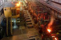 دغدغههای ذوبآهن برای جهش تولید