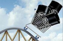 افت هشت درصدی قیمت نفت در هفتهای که گذشت