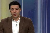 مدیر اجرایی تیم ملی فوتبال جوانان منصوب شد