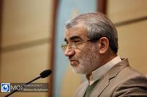 طرح شفافیت و نظارت بر تامین مالی فعالیتهای انتخاباتی در شورای نگهبان تصویب شد
