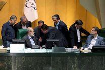 نامزدهای نایب رئیسی مجلس مشخص شدند