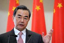 چین به کسی باج نمی دهد