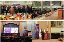 ظریف در اجلاس گفتوگوهای فرهنگی آسیایی حضور یافت