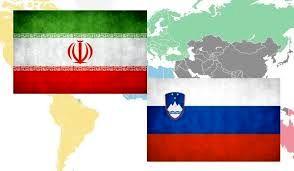 مجلس مجوز همکاری اقتصادی ایران و اسلوونی را صادر کرد