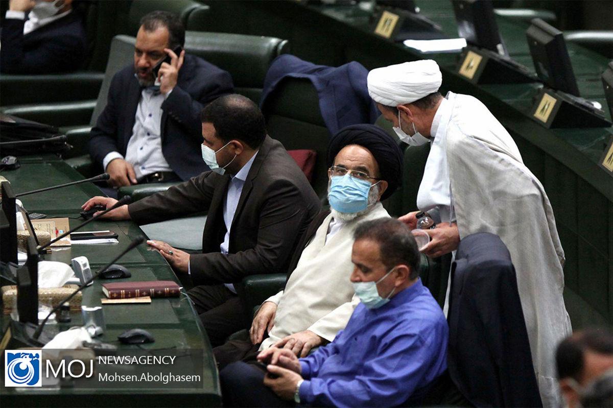 پایان جلسه علنی مجلس / نشست بعدی ۳۱ خرداد