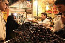 برپایی سومین نمایشگاه سراسری ضیافت در کرمانشاه