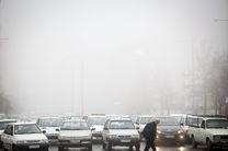 آسمان البرز مه آلود می شود/بارش باران و تگرگ