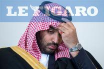 برکناری محمد بن سلمان از ولیعهدی با تحرکات اخیر ریاض نمایان است/هیأت بیعت تشکیل جلسه داد