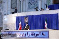 رهبر انقلاب در یک سخنرانی زنده تلویزیونی با ملت ایران سخن خواهند گفت