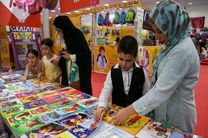 نمایشگاه نوشت افزار ایرانی «ایران نوشت» در مدارس لرستان برپا شد