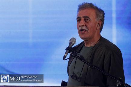 افتتاح جشنواره فیلم و هنر های تجسمی شهر / همایون اسعدیان
