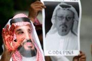 Trump is the champion of Khashoggi murderers