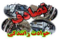 یک کشته و مجروح در جاده سپاهان شهر –شهر ابریشم