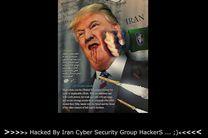 نفوذ هکرهای ایرانی به وبسایت دولتی آمریکا / هکرها خواستار انتقام از آمریکا شدند