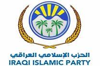 حزب اسلامی عراق از شرکت در انتخابات 2018 کناره گیری کرد