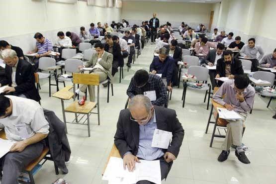 نتایج آزمون استخدامی دستگاه های اجرایی تا ساعت 20 اعلام خواهد شد