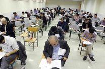 توزیع کارت ورود به جلسه آزمون ارشد پزشکی دانشگاه آزاد از فردا
