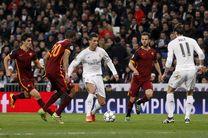 پخش بازی رم و رئال مادرید به صورت زنده از شبکه سه سیما