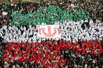 اجرای سرود ۱۳۵۷ نفری دانش آموزی پارس آباد