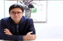 هادی مظفری روز خبرنگار را تبریک گفت