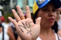 تاکید رئیس جمهور ونزوئلا بر برگزاری انتخابات مجلس