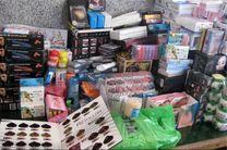 کشف انبار میلیاردی لوازم آرایشی قاچاق در اصفهان