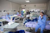 ابتلای۲۵۳ نفر به بیماری کرونا در استان اصفهان