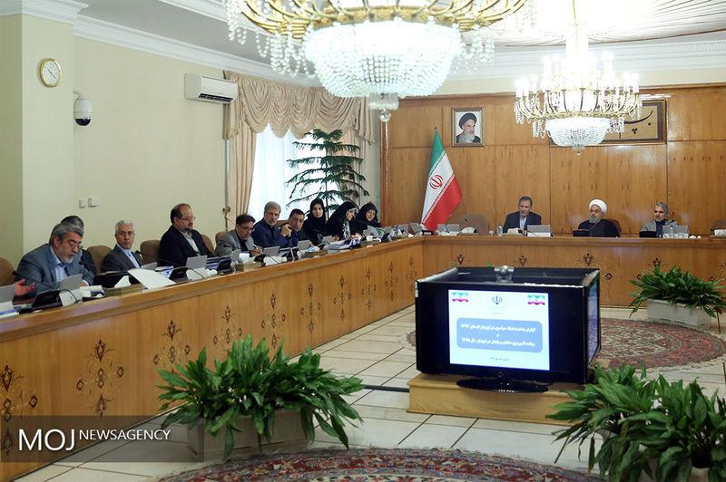 هیات دولت آیین نامه پایگاه اطلاعات اشخاص حقوقی را اصلاح کرد