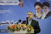 برای تامین امنیت جهان اسلام باید با تکفیریها بجنگیم