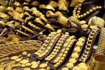 قیمت طلا 30 دی ماه 97/ قیمت طلای دست دوم اعلام شد