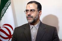 قانون تشکیل منطقه آزاد تجاری ایران و اتحادیه اقتصادی اوراسیا