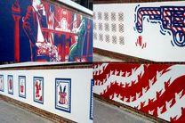 دیوار نگاره های جدید لانه جاسویی آمریکا رونمایی شد