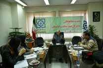 جهت رفاه حال بیمه شدگان با 99درصد از مراکز درمانی استان قرارداد منعقد کرده ایم