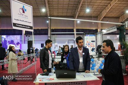 بیست و چهارمین نمایشگاه بینالمللی «اتوکام» اصفهان