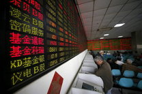 ریزش ۲.۱ تریلیون دلاری بازارهای جهانی در پی شوک برگزیت