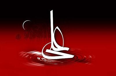 برگزاری چهارمین شبشعر مناجات با خدا و سوگ حضرت علی (ع)