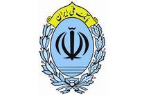 افزایش سقف انتقال وجه کارت به کارت در سامانه های بانک ملی ایران