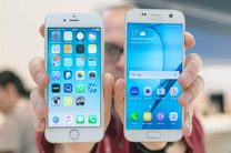 آیفون از پنج قابلیت مخفی Galaxy S۷ برخوردار نیست
