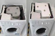 کاهش وزن ماشین لباسشویی با یک ابداع هوشمندانه