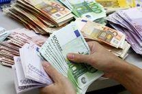 قیمت دلار تک نرخی 6 دی 97/ نرخ 39 ارز عمده اعلام شد