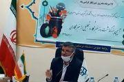 پذیرش ۱۳۰۰ دانشجوی کارشناسی جدید در سال 99 در اصفهان