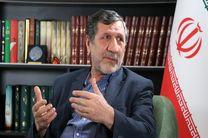 بازدید نمایندگان تهران از باستیهیلز