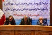 شیراز از گذشته تاکنون کانون مهاجرت بوده است