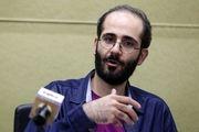 توجه به تقویت سرود در سازمان فرهنگی هنری شهرداری تهران