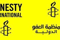 عفو بینالملل خواستار توقف فوری سرکوب معترضان در بحرین شد